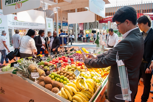 Asia & Middle East Conference featured by Macfrut and